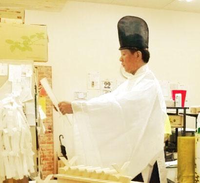 神棚奉斎記念祭(ご鎮座祭)